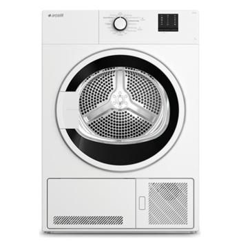 Arçelik 2773 Kt Çamaşır Kurutma Makinesi