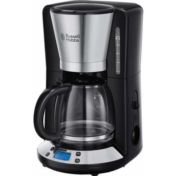 Russell HobbsVictory Kahve Makinesi