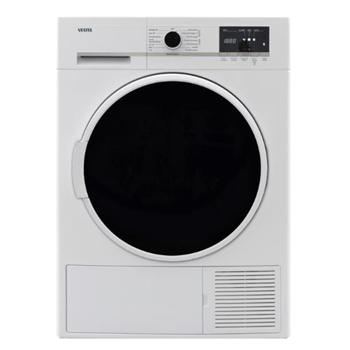 VESTEL KM 7611 7 KG A+ Çamaşır Kurutma Makinesi